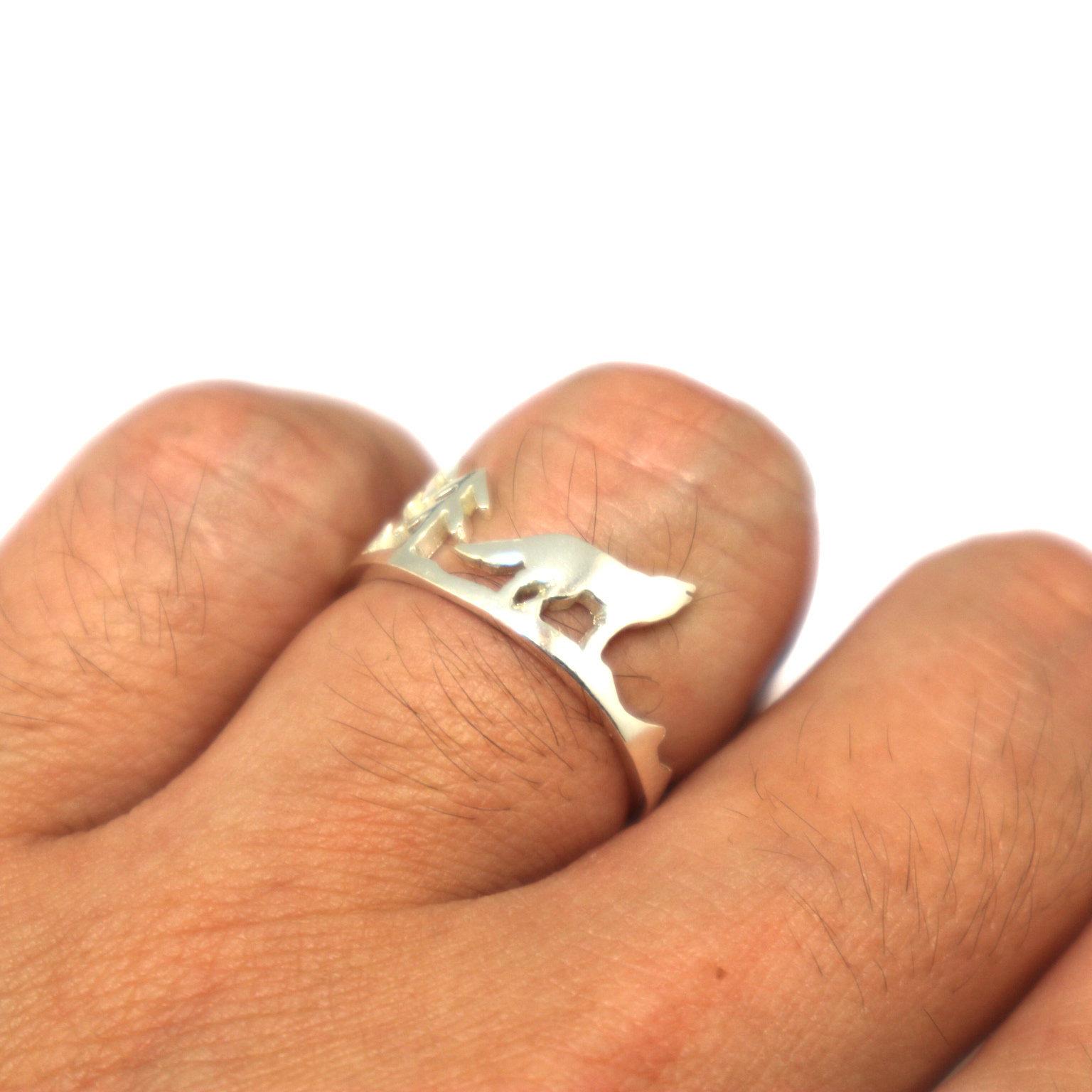 Silver Mountain Pine Tree Wolf Ring image 6