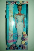 1996 Savoir Faire Barbie Doll - Never Removed from Box, Phillippines Exclusive - $196.00