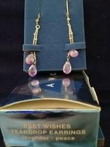 Avon Vintage (2007) Best Wishes Teardrop Pierced Earrings - Lavender - $12.75