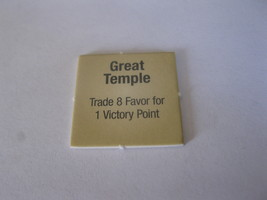 2003 Age of Mythology Board Game Piece: Great Temple Building Tile - $1.00