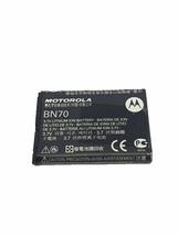 Original Internal Battery BN70 fits Motorola I418 I706 I856 Replacement SNN5837A - $10.39
