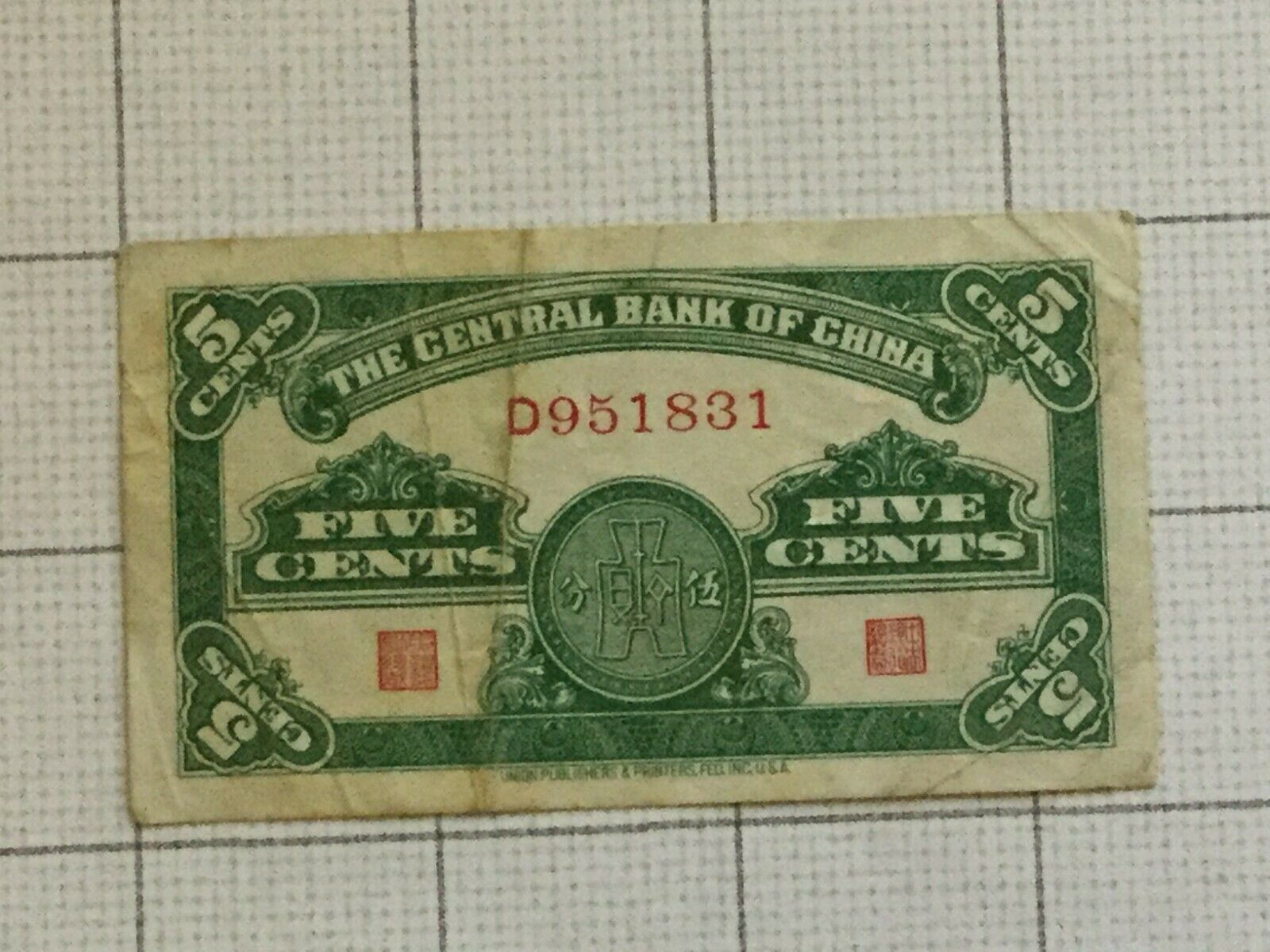 Primary image for 1939 Central Bank of China 5 Cent Note