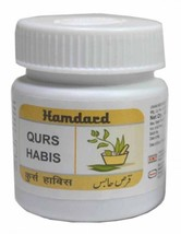 Qurs Habis for Haemostatic Bleeding Piles and Gums - 40 Tablets - $13.00