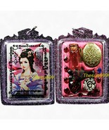Thai amulets 9 Tails Fox Lady Strong Love Attraction, Business success Wealth - $80.75