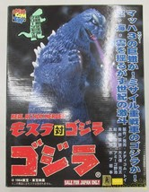 Medicom Toy Rah Godzilla Green Model F/S From JP - $225.31