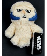 Star Wars Smuggler's Bounty WAMPA Funko Exclusive Plush with Tags 7 in tall - $12.86