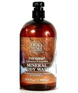 1 Bottles Dead Sea Collection 33.8 Oz Coconut Oil Moisture Mineral Body ... - $15.99