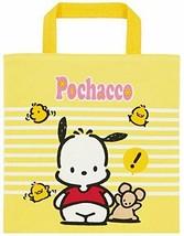 Skater Square bag 20.5 × 20.5cm Pochakko Sanrio KB1 - $19.82