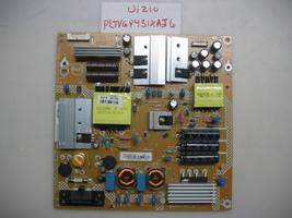 Vizio PLTVGY431XAJ6 Power Supply for E50X-E1 - $29.00