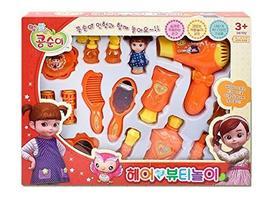 KONGSUNI Hair Beauty Makeup Role Play Toy Set