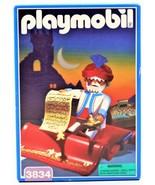 Playmobil 3834 Genie On The Magic Carpet 1996 Mint In Sealed Box Free Sh... - $29.69