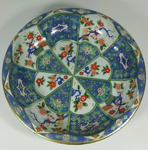 Daher Decorated Ware Blue Lotus Flower Birds Metal Bowl Made in England ... - $9.89