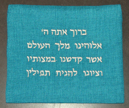 Tallit Tefillin Bag Case Set Turquoise Blue Linen Silver Embroidery Judaica     image 3