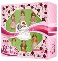 Mitzvah Kinder Dancing Meidelech - $65.22