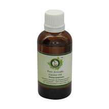 R V Essential Pure Avocado Oil Persea Americana Cold Pressed Natural For... - $6.47+