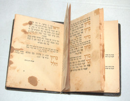 Pesach Passover Bezalel Copper Haggadah 1936 Jerusalem Nahum Gutman Judaica image 7