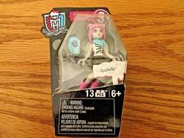 Monster High Mega Bloks ROCHELLE Series Collect... - $8.50
