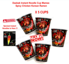 Limited Edition Instant Noodle Daebak Ghost Pepper Spicy Chicken 80g 5 Cups - $45.99