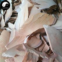 Mu Huan Gen 木患根, Apindus Mukorossi Root, Wu Huan Gen 200g - $19.99
