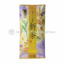 [New Leaf 2017/Imperial] Chakouan :  Ureshino Sincha new green tea 100g (3.52oz) - $47.67