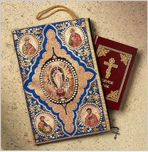 Christ and Evangelists Bible pouch - $48.95