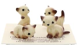 Hagen-Renaker Miniature Cat Figurine Tiny Siamese Kittens Set Chocolate Point