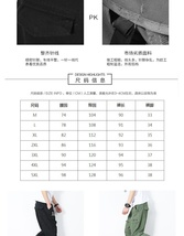 Toward men's pants, summer men's loose feet, casual pants, Haren pants, men's ca image 5