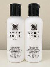 Set of 2 Avon Moisture Effective Eye Makeup Remover Lotion,60 ml/ 2 fl o... - $11.87