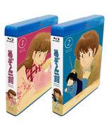Maison Ikkoku Bluray Set (1-96 + Movie) BD BOX Collection Blu-Ray HD ENG... - $95.99