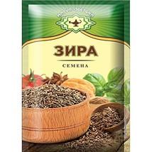 Magia Vostoka Zira Russian Seasoning 10g Pack of 5