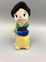 "Brand New! Disney Princess MULAN Mini 5.5"" Bean Bag Plush Doll Just Play - $9.90"