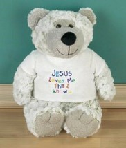 Melissa & Doug Jesus Loves Me Bear Plush - Stuffed Animal - $9.87