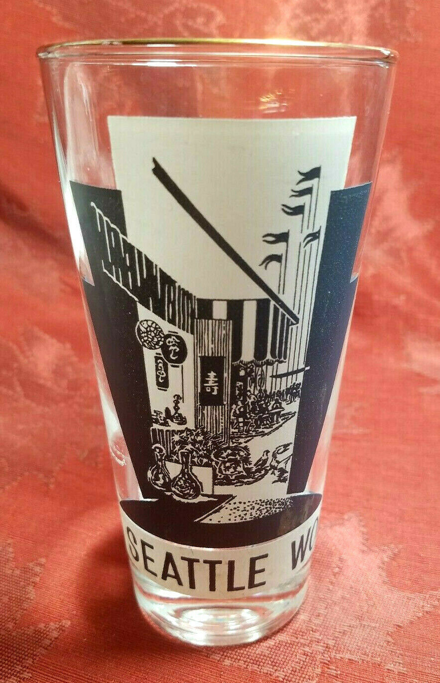 "1962 Seattle World's Fair ""Boulevards of th World"" Drinking Glass Souvenir"