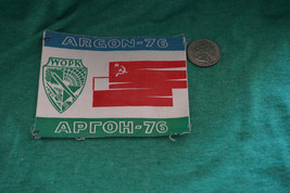 Vintage Polish Poland People's Army Air Force Missle Defense Patch WOPK Argon 76 - $22.22
