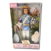Rapunzel Prince Fairytale Ken Doll 2003 matches Barbie Sealed Vintage New - $44.95