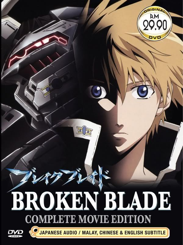 Broken Blade DVD Ship From USA