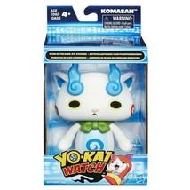Hasbro YO-KAI WATCH Glow in the dark KOMASAN POP VINYL 4 INCH FIGURE NEW - $26.72