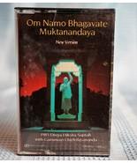 Om Namo Bhagavate Muktanandaya 1985 New Versiom EXTREMELY RARE Cassette ... - $22.93