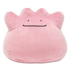 Pokemon Center Original Ditto Mocchiri Metamon Ultra Big Plush Doll Japa... - $526.08