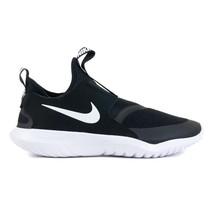 Nike Shoes Flex Runner GS, AT4662001 - $147.00