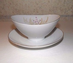 Narumi Fine China Chantilly 5209 Gravy Boat w/ Attached Underplate Made ... - $14.85