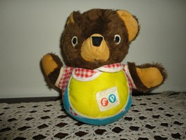 Vintage 1970s Fisher Price Roly Poly Baby Cub Chime Teddy Bear Swivel Head - $37.53