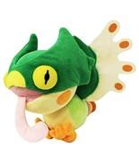 Monster Hunter World Pukepuke monster stuffed toy - $93.42
