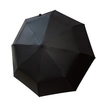 High Quality Brand Eccentric umbrella Rain Woman Windproof Large Paragua... - $29.12