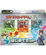 Pokemon Card XY Rookie's Set For Boys [JAPAN import] - $84.39
