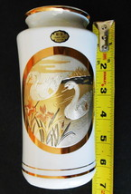 """VASE MADE IN JAPAN MARKED 24K GOLD 7"""" TALL THE ART OF CHOKING - $25.74"""