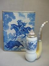 Dutch Pipe Milk Glass Decanter Blue Hunting Scene Avon 1973-1974 - $9.95