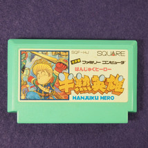 Hanjuku Hero (Nintendo Famicom FC NES, 1988) Japan Import - $6.80