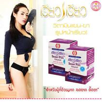 Wonderful Perfect Skinny Peel Vitamin Firm Leg Arm Thigh Body Slim Suppl... - $15.19