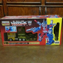Takara Transformers Cybertron City Commandant Ultra Magnus C-69 Figurine... - $912.43